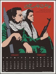 Long Live Palestine, from 1983 Political Art Calendar