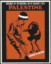 November 29 International Day of Solidarity with Palestine